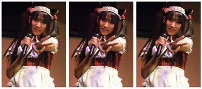Akira_lrl900
