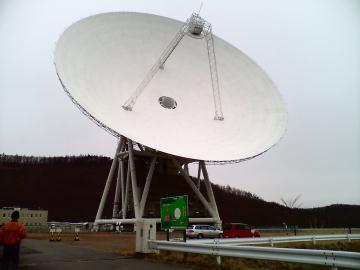 usuda_antenna
