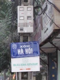 Hanoi_4b
