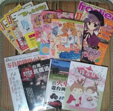台湾で買った本や雑誌