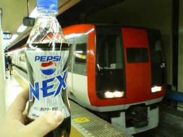 Nex_and_nex