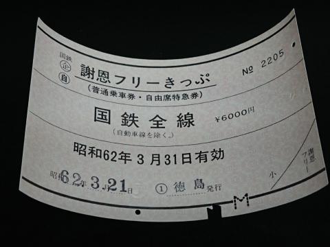 Dsc_1862_1
