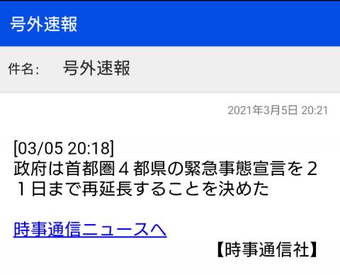 Screenshot_20210305202133_copy_720x647_c