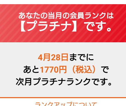 Screenshot_202104272145152